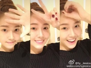 Jessica Jung Tanpa Make Up Artis Korea Tanpa Make Up