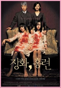 film A Tale Of Two Sisters, poster A Tale Of Two Sisters, film horor korea, film korea seram