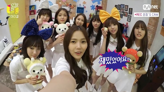 oh my girl kpop, oh my girl girlband